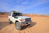 A jeep in a remote location